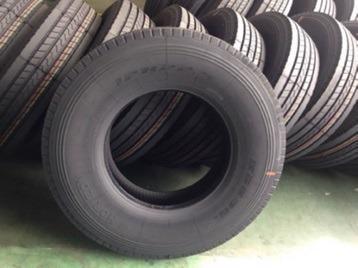 Graphene rubber tires.