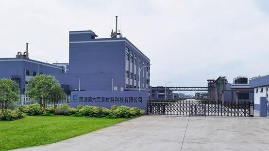 Nantong facility of The Sixth Element group.