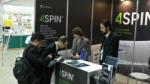 Contipro Biotech Presents Novel Device for Nanofiber Production at Nano Tech 2013