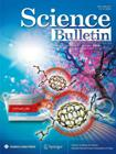 Fullerene Stereomer Could Influence Photovoltaic Performance