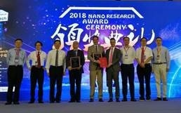 Springer Nature and Tsinghua University Press present the fifth Nano Research Award