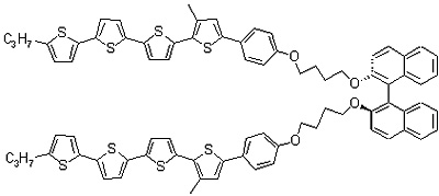 AZoNano - The A to Z of Nanotechnology - Molecular structure of the dimeric cholesteric liquid crystal we have synthesized.